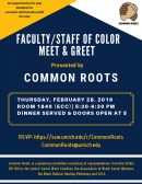Common Roots: Faculty and Staff of Color Meet & Greet